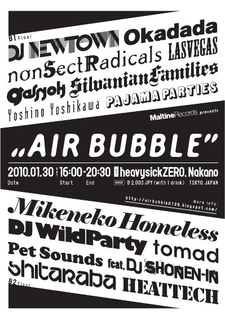airbubble.png